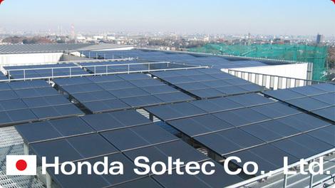 Honda_soltec_1